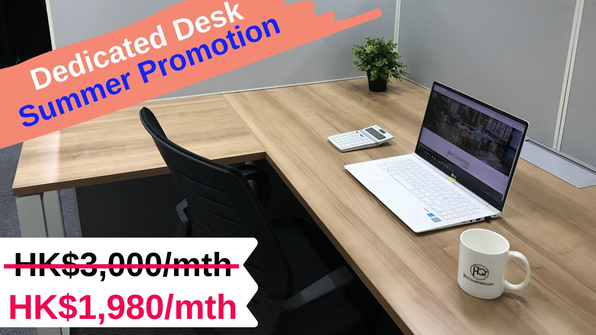 Summer promotion dedicated desk-2.jpg