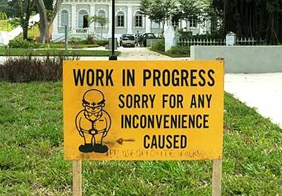 workinprogress_0708.jpg