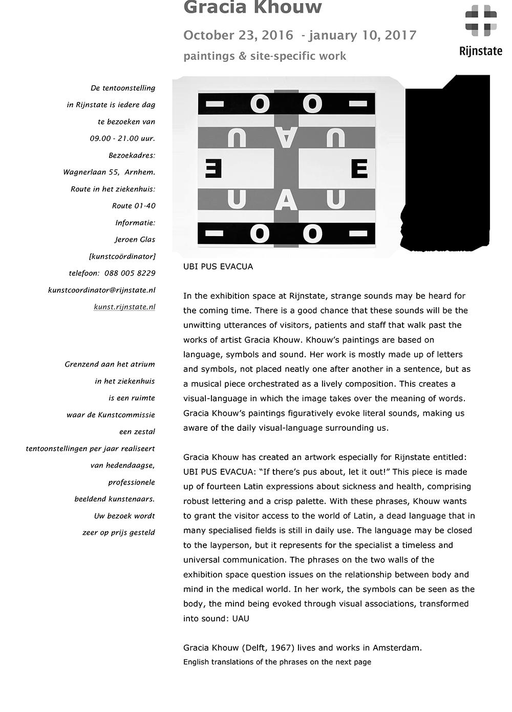 UBI PUS EVACUA-Gracia Khouw-page1.png