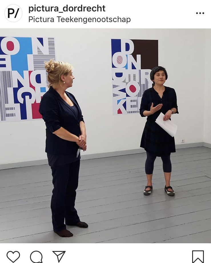 From the Pictura Instagram post: Monica Aerden (moderator) in conversation with Gracia Khouw and visitors