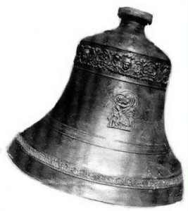 bell21-267x300.jpg