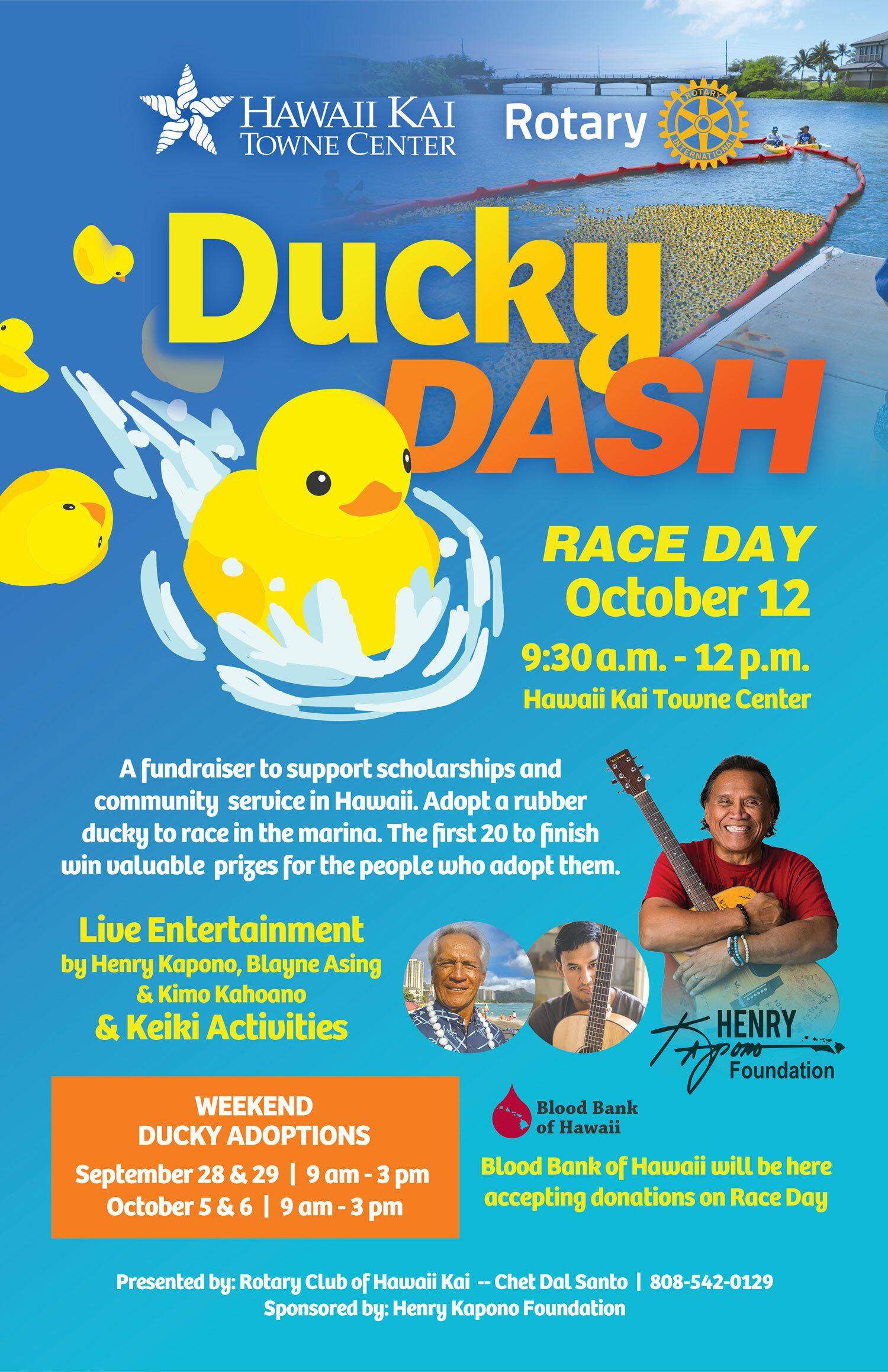 Ducky-Dash-2019-11x17.jpg