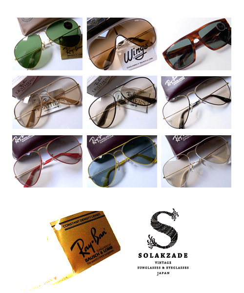 Ray-Ban New Pieces!