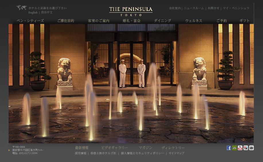 peninsula1