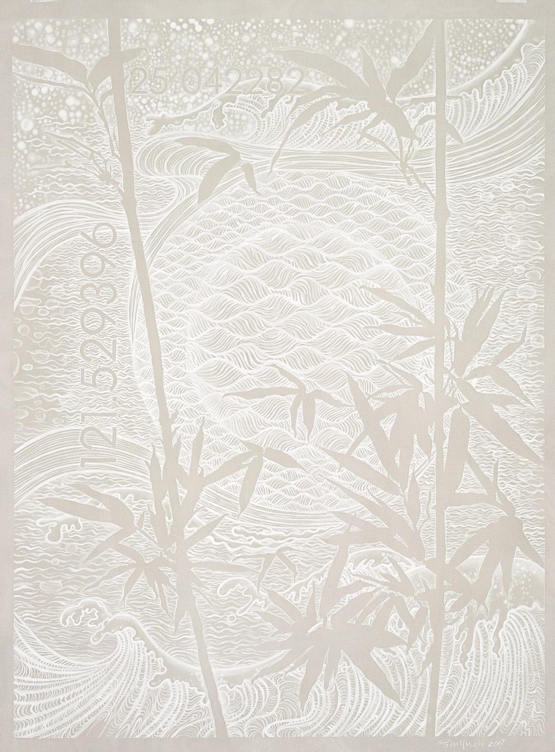 Bamboo at Taiwan.jpg