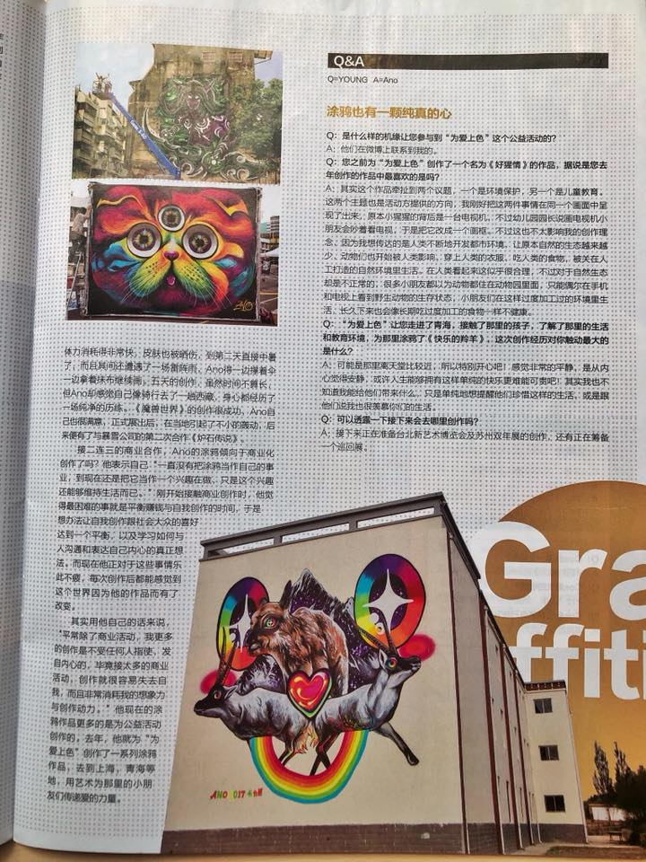 june 2018 magazine 2.jpg