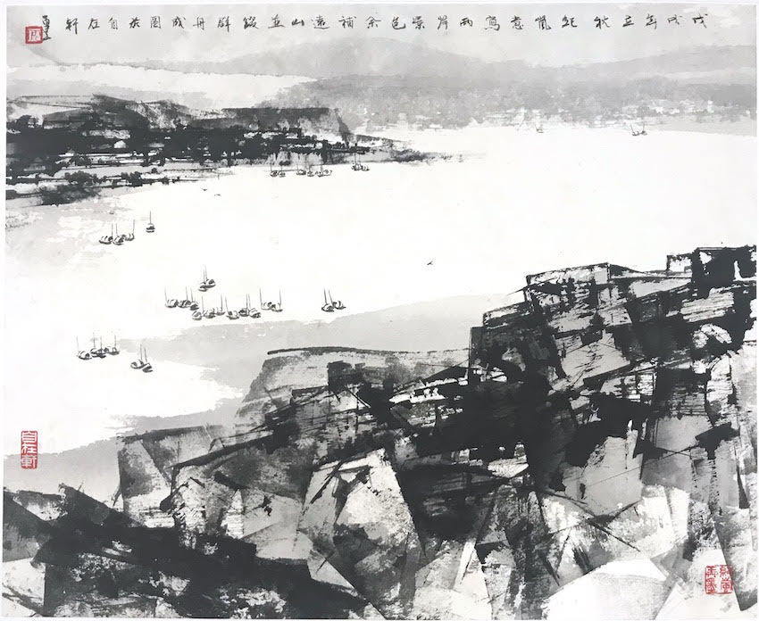 HE Baili & Eric HO_嵐山百里舟Sweeping Mountains,Drifting Boats 1808-3_Chinese ink on paper_32x40cm.JPG