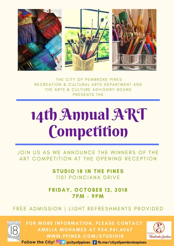14th Annual Art Competition - Studio 18 in the Pines