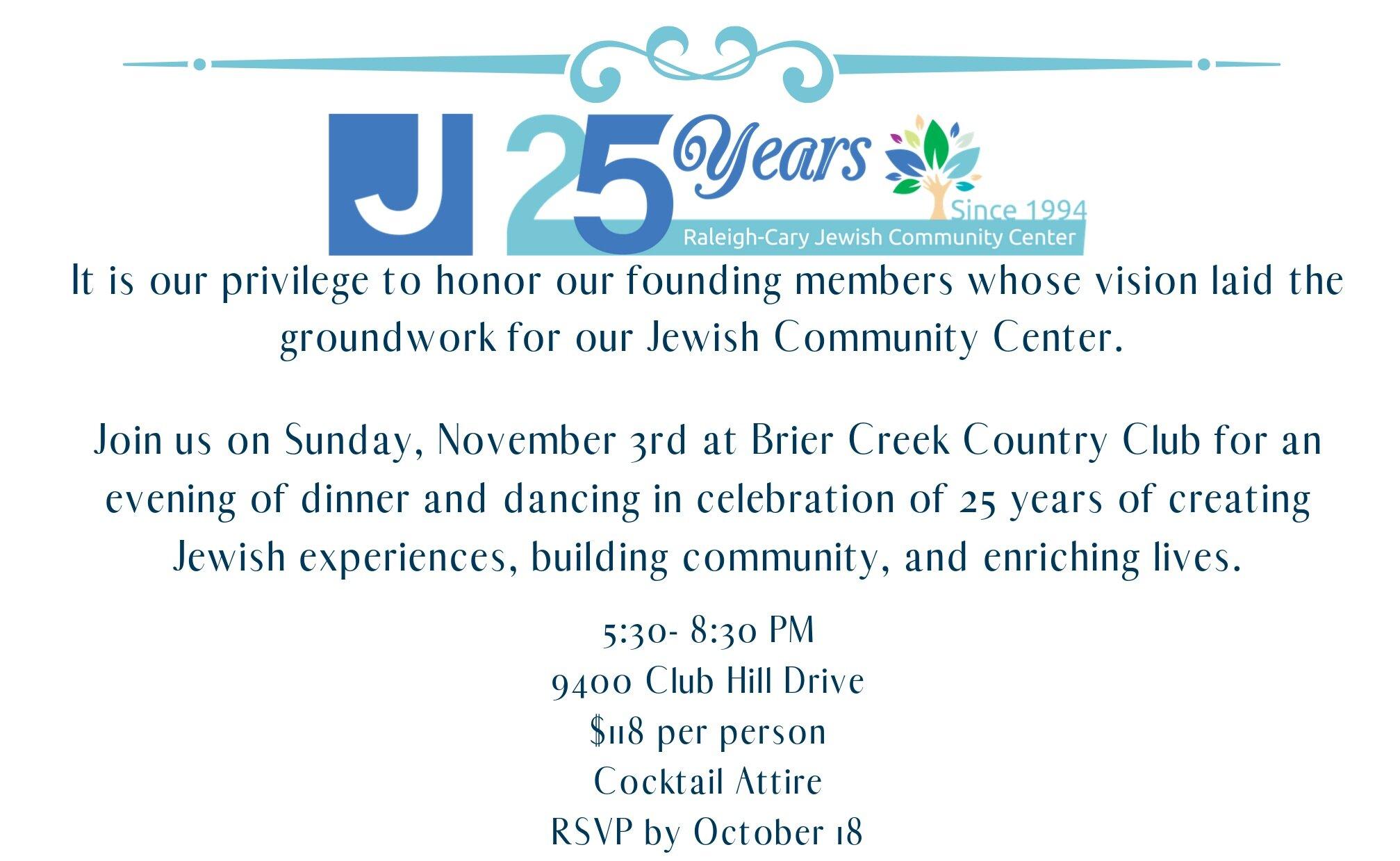 JCC+25th+Invitation+9.11+version.jpg