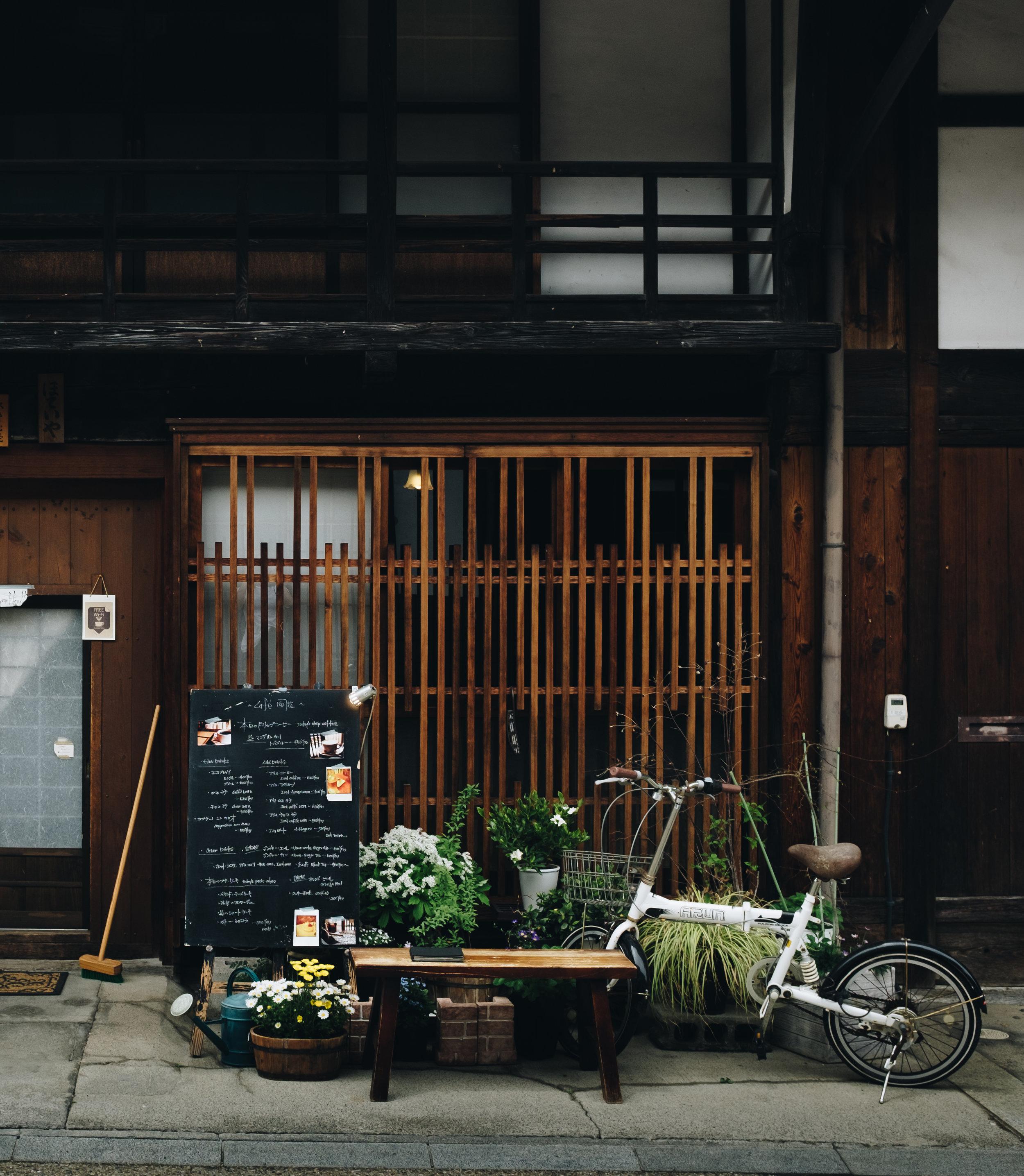 japankiso-2.jpg
