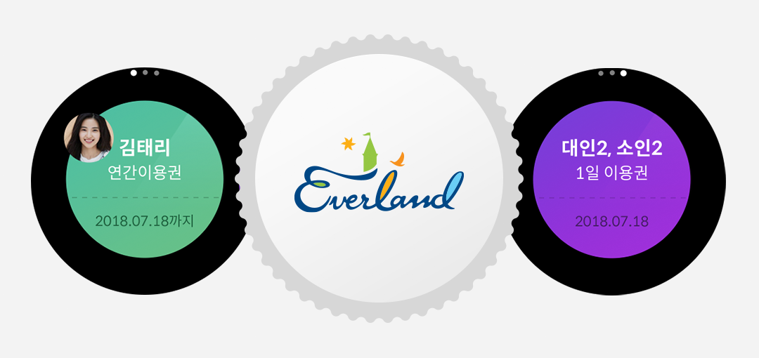 Everland_pc_concept_01.png