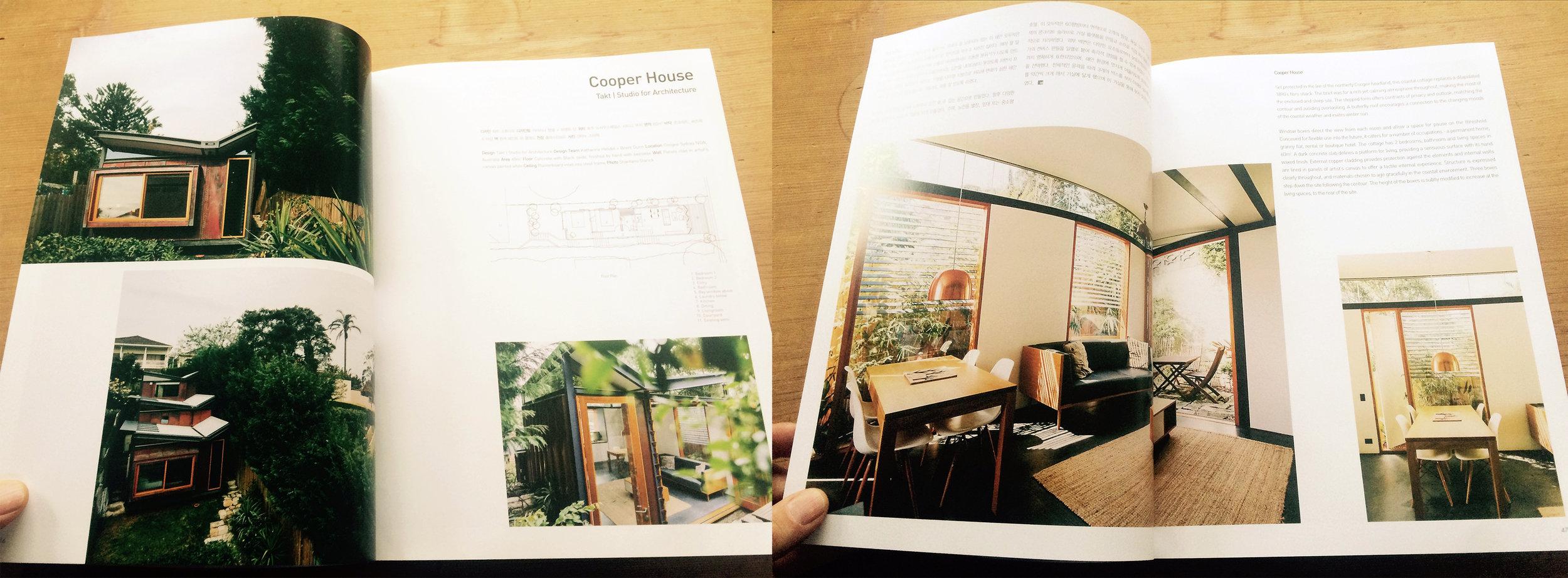 Maru Magazine | Korea - Vol 153 - Editorial Copper House