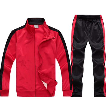 Track suit - School uniform