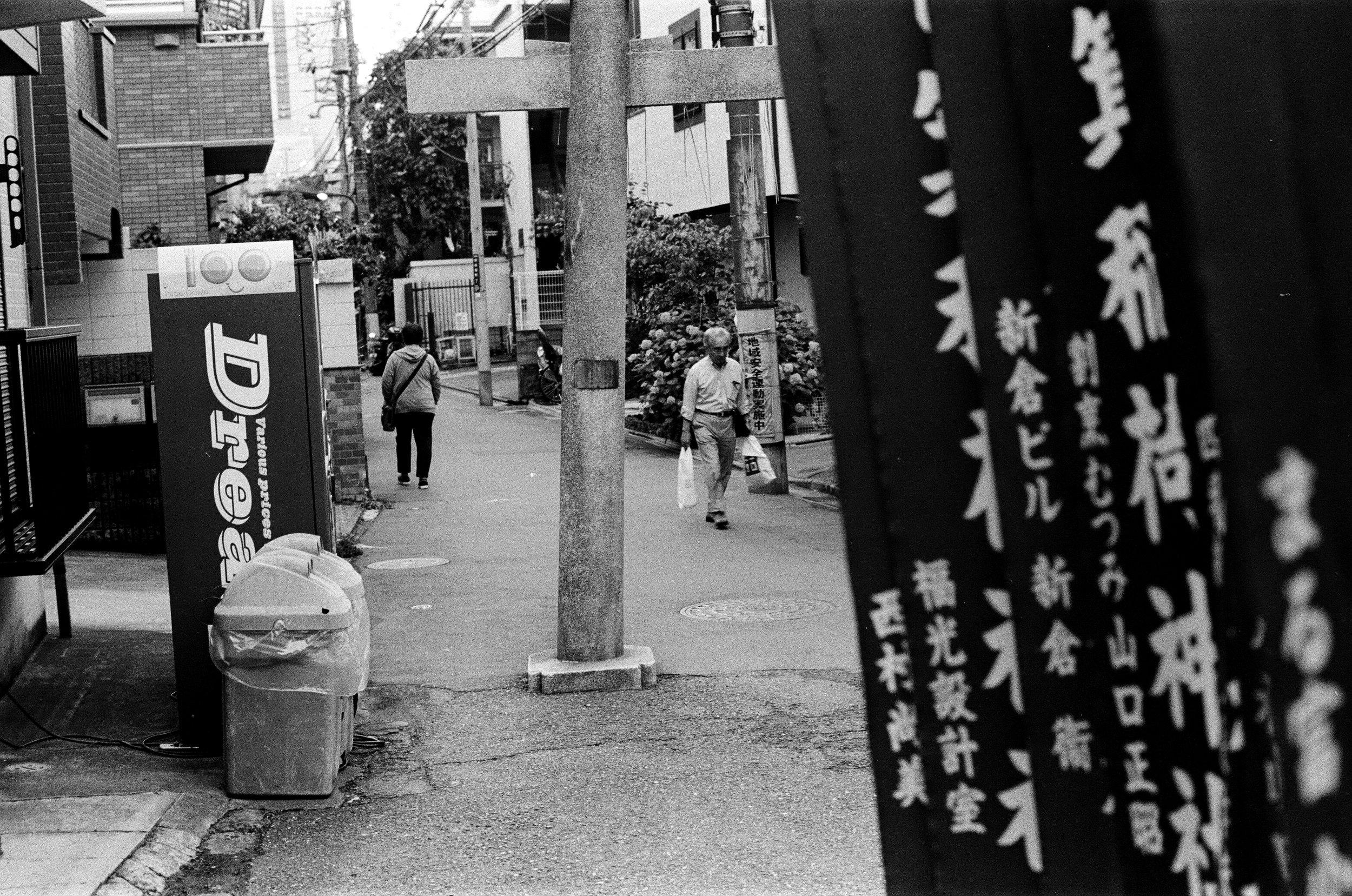 BW_TOKYO_000035000035.jpg