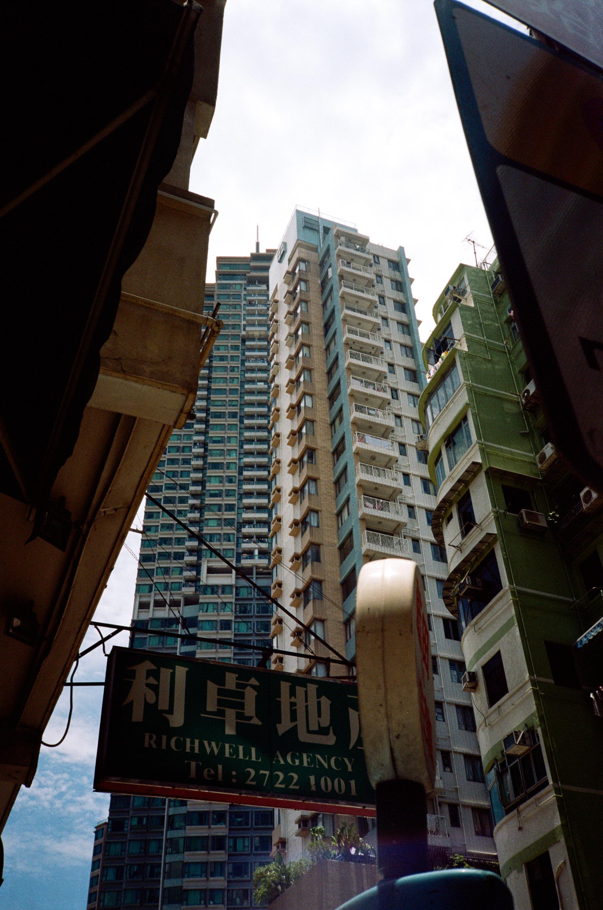 HONGKONG_000011030002.jpg