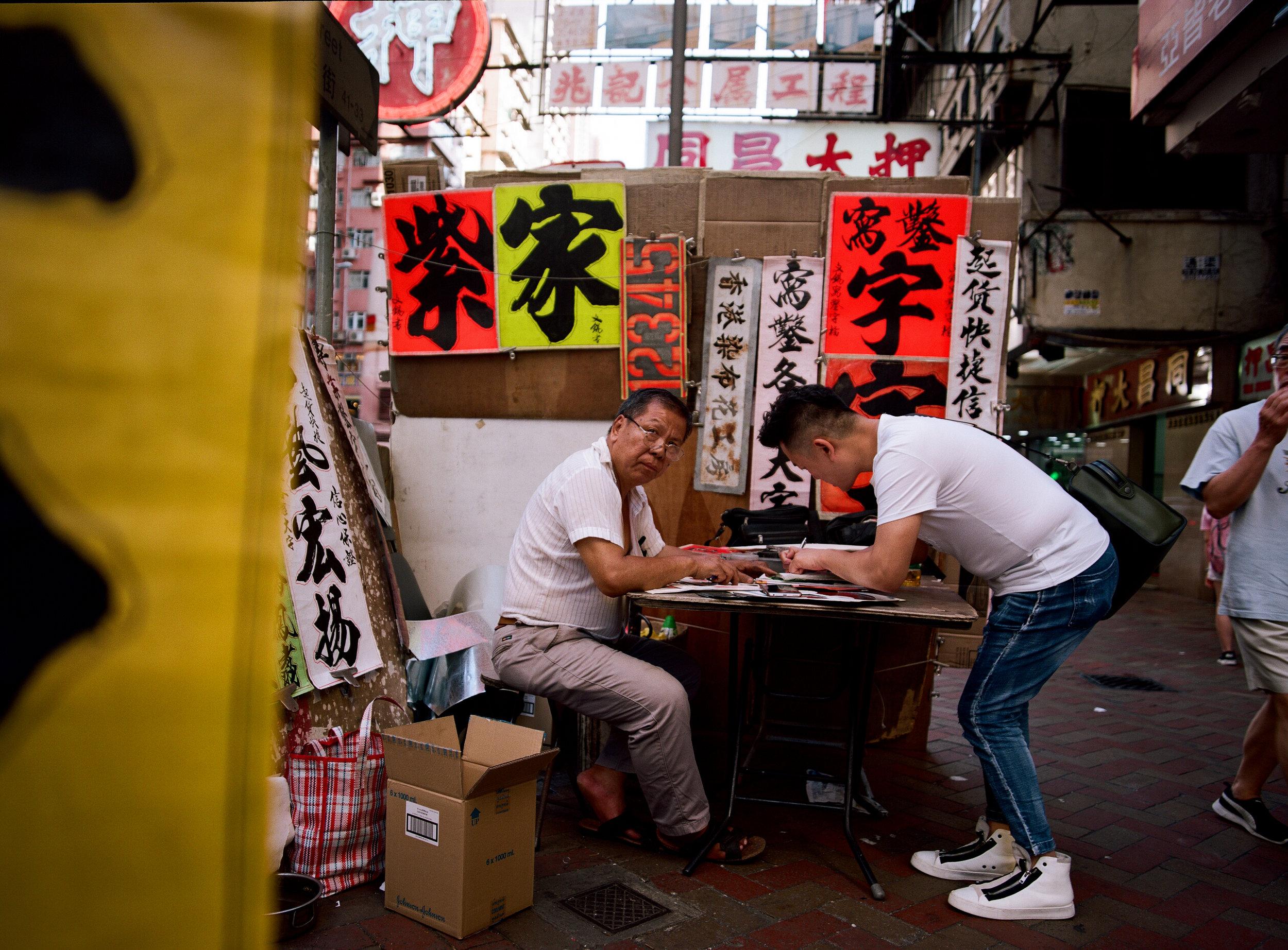 HONGKONG_000011060008.jpg
