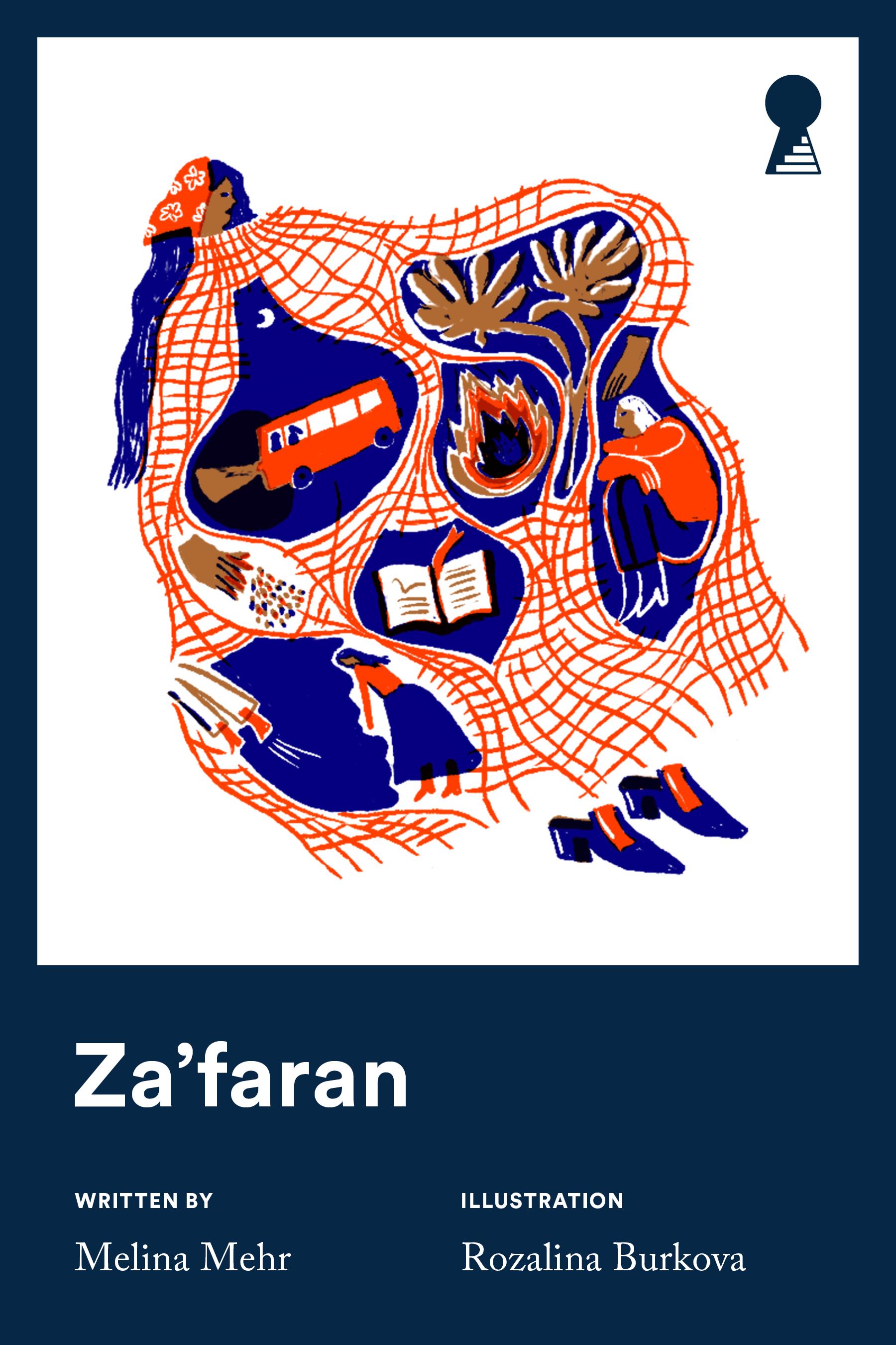TheVault_Zafaran_DesktopCover.jpg