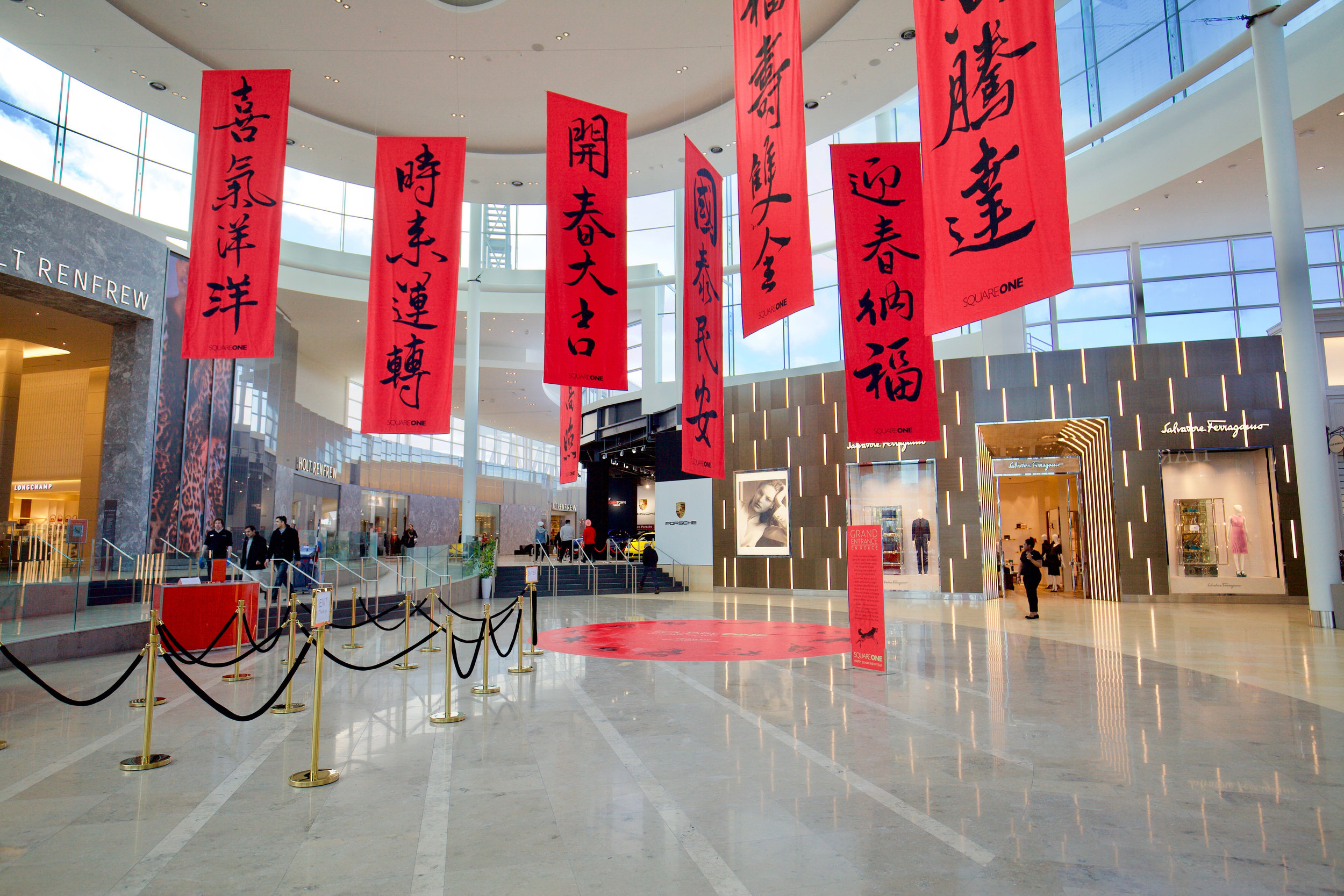 Square One Shopping Centre | Grand Entrance En Rouge Art Installation