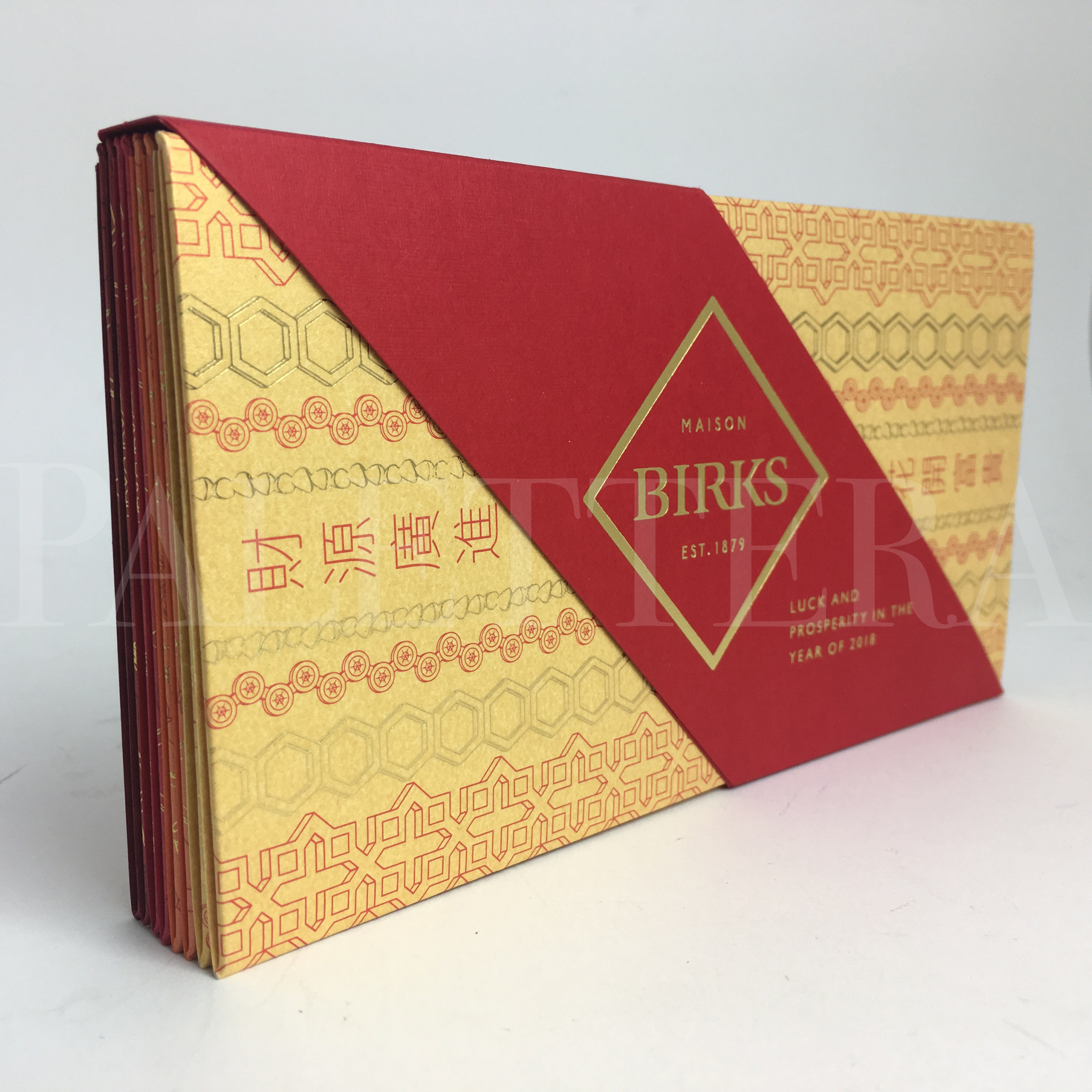 Birks | Chinese new year