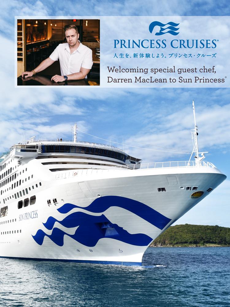 Sun-Princess---Darren-MacLean---4x3.jpg