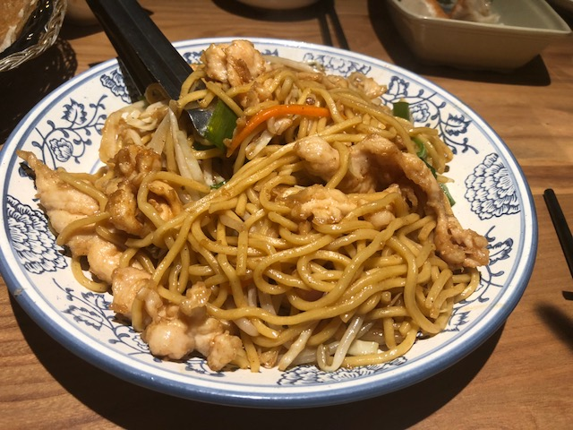 I Heart Chicken Chao Mein