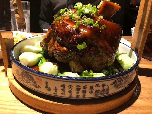 Mandarin Pork Shank in all its glory