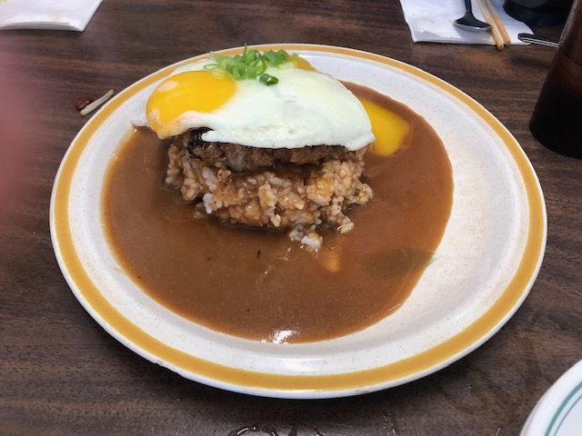 Ethel's Heavenly Loco Moco