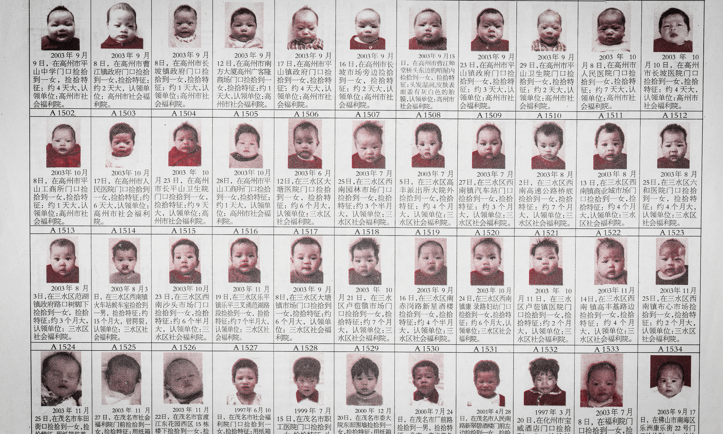 "A registry of babies listed as ""missing"" and sent to orphanages is one of the harrowing byproducts of China's One-Child Policy, which is explored in the documentary ""One Child Nation."" (Photo courtesy Amazon Studios.)"