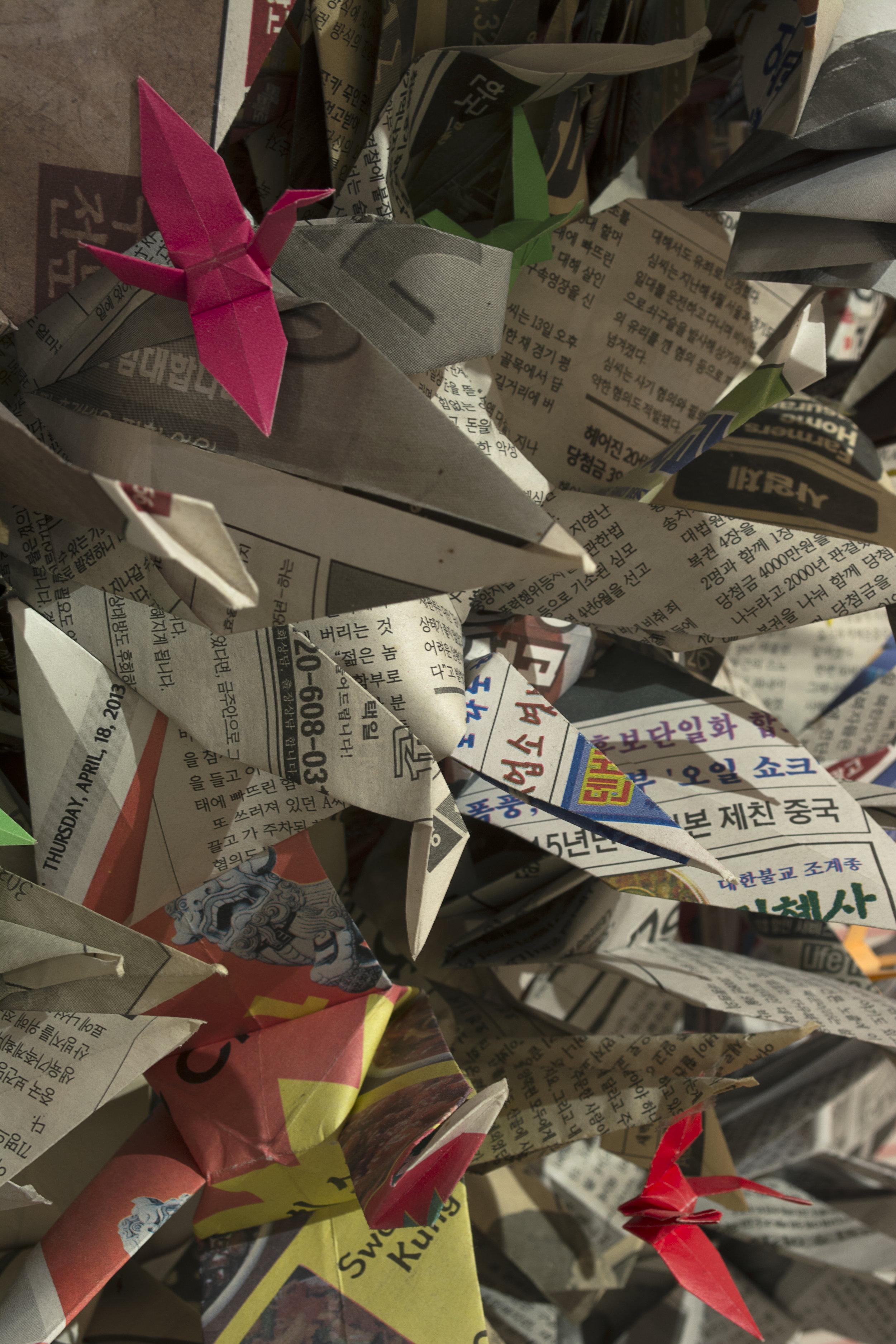 Fabric . Korean Newspaper . Threads . 5ft . 2011