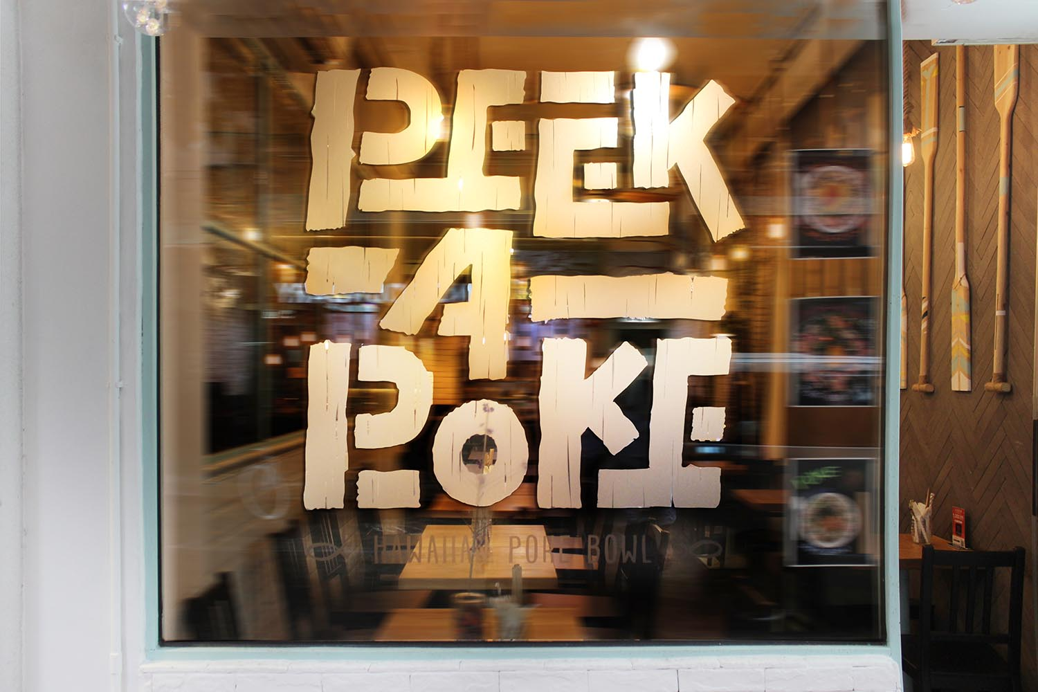 peek-a-poke_blog_1.jpg