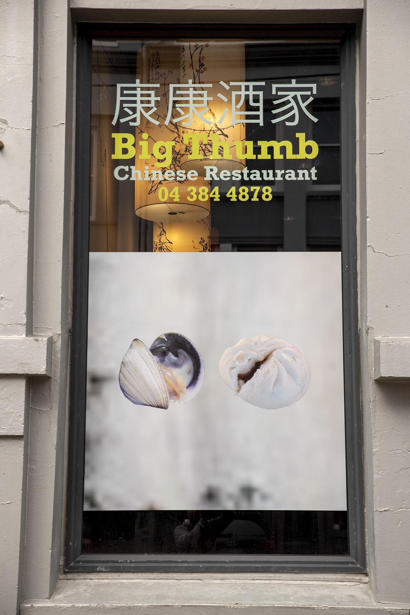 Eat My Culture: Simon Kaan 'kaihaukai' at Big Thumb, Allen Street, September 2018. Photo by John Lake