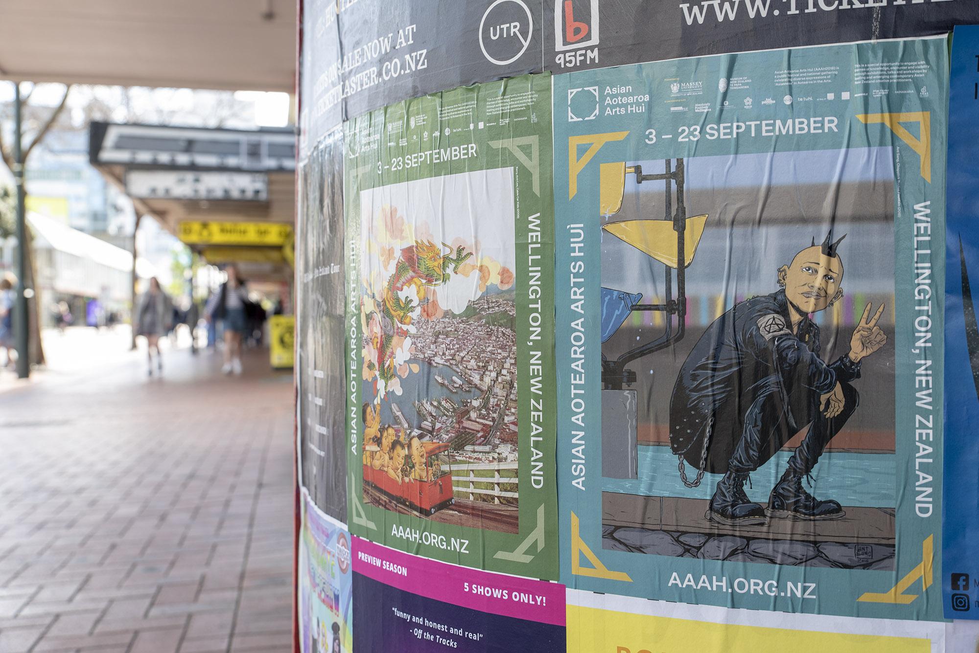 AAAH2018 Artist Billboard Campaign, 1 - 23 September, Wellington CBD. Photo by John Lake