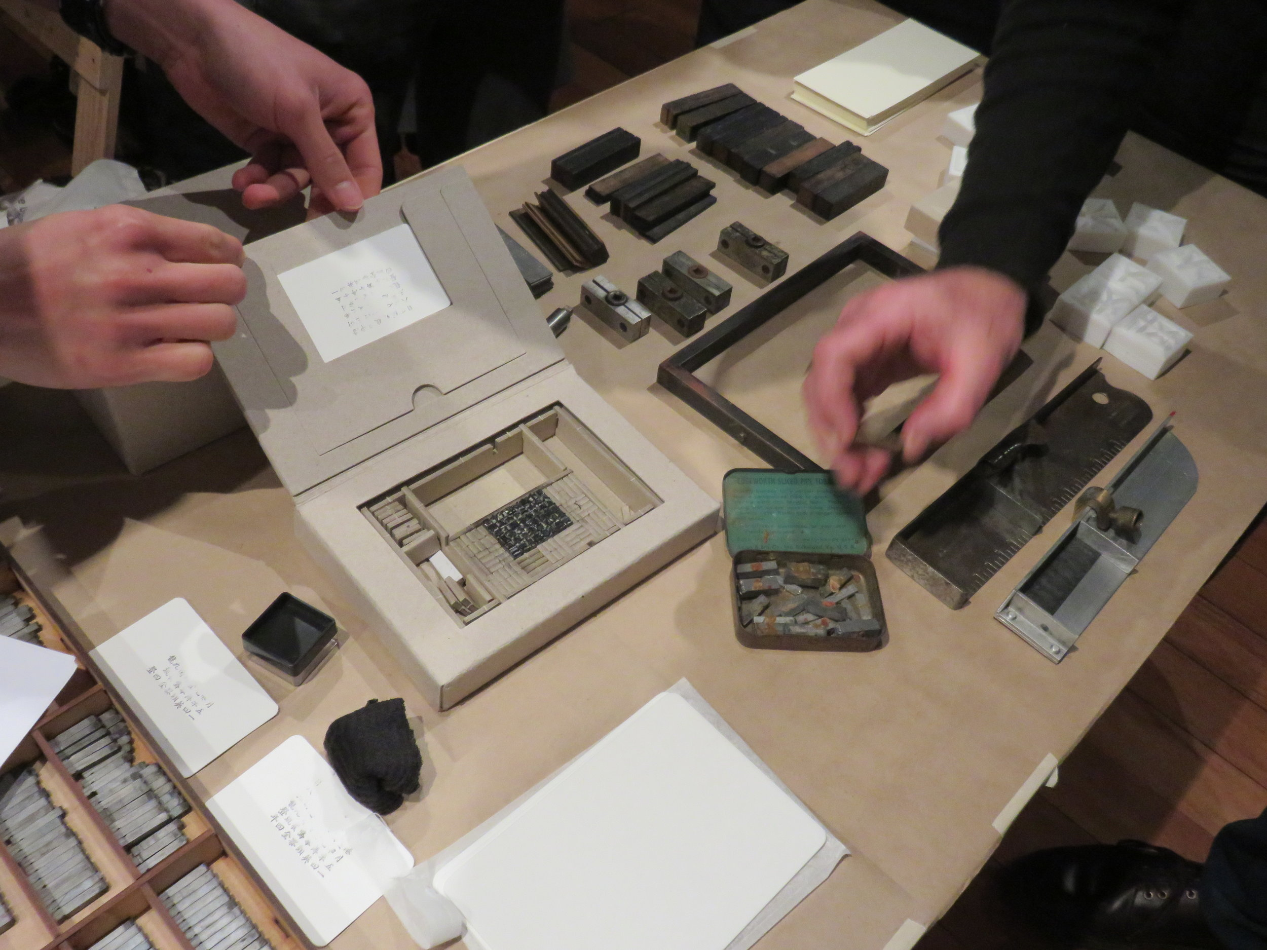 Chinese Letterpress and Poetry: a discussion, 18 September, Enjoy Public Art Gallery. Photo by Sam Buchanan