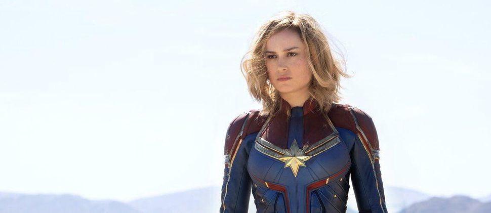 captain-marvel-brie-larson-1.jpg