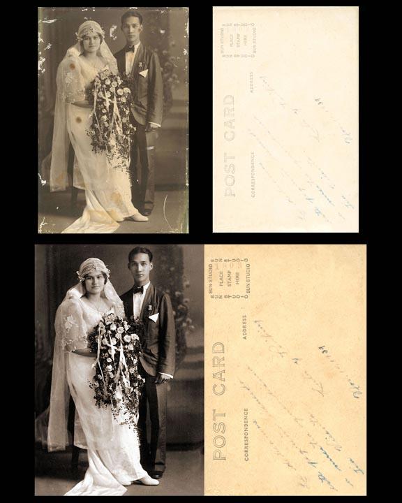 Uy_wedding.jpg