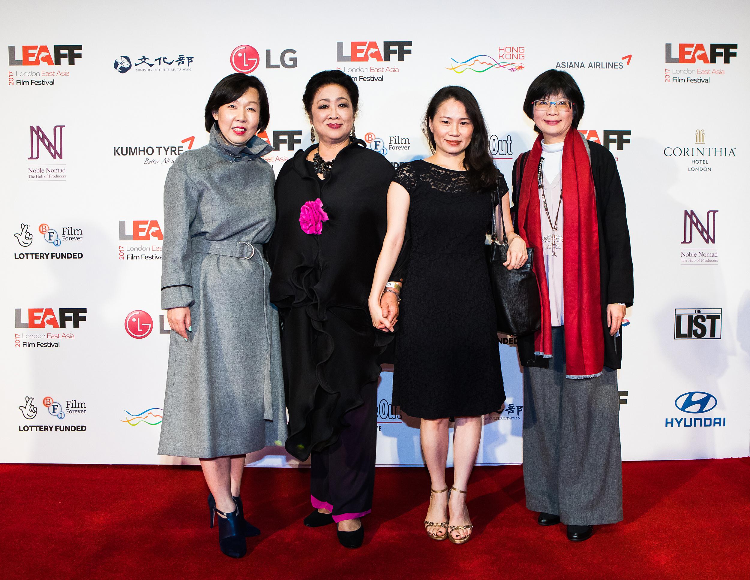 2017 LEAFF Opening Gala (3).jpg
