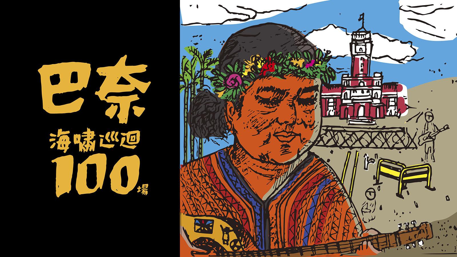Taiwan-Film-Festival-Closing-Gala-2.jpg