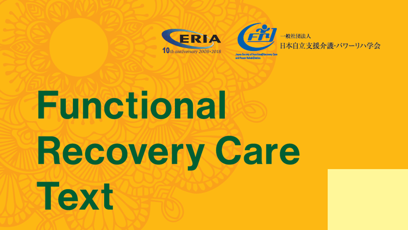 functional-recovery-care