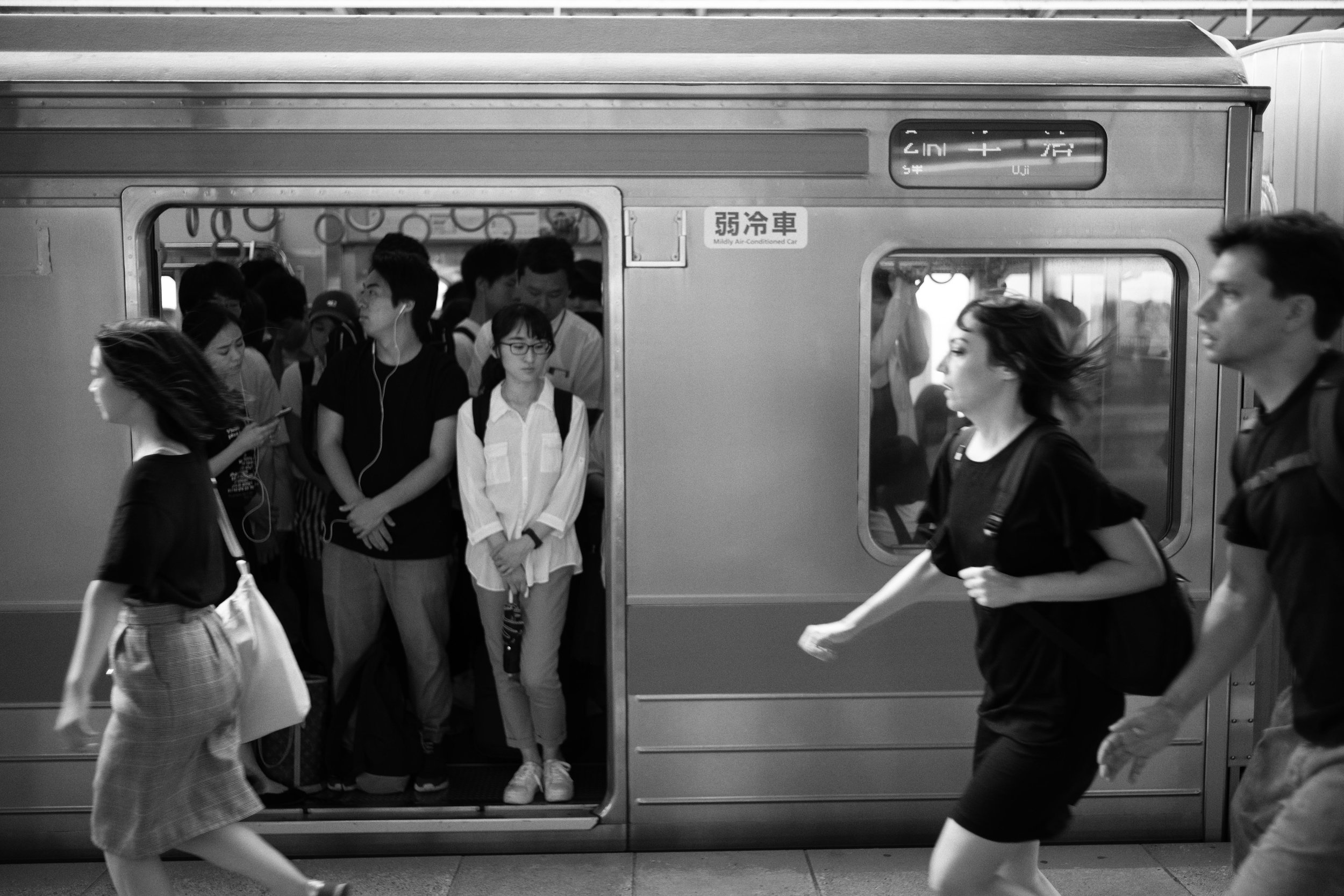 The Commute Tokyo, Japan Leica SL 35mm f/1.4 Summilux FLE © Keith R. Sbiral, 2018