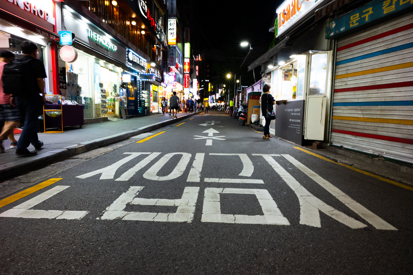 SoKo Seoul, South Korea Leica SL 21mm f/3.4 Super Elmar © Keith R. Sbiral, 2018