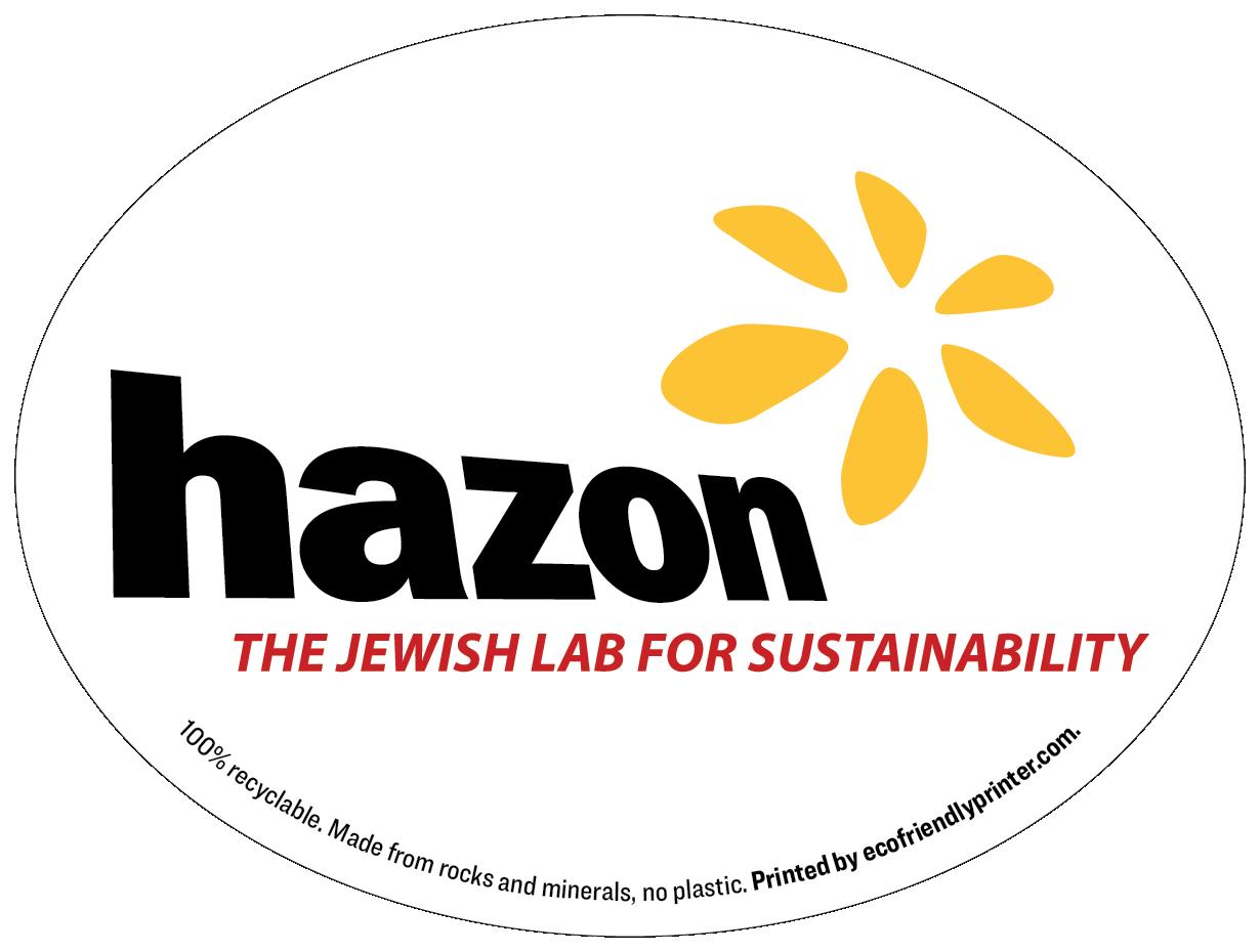 hazon2-01.png