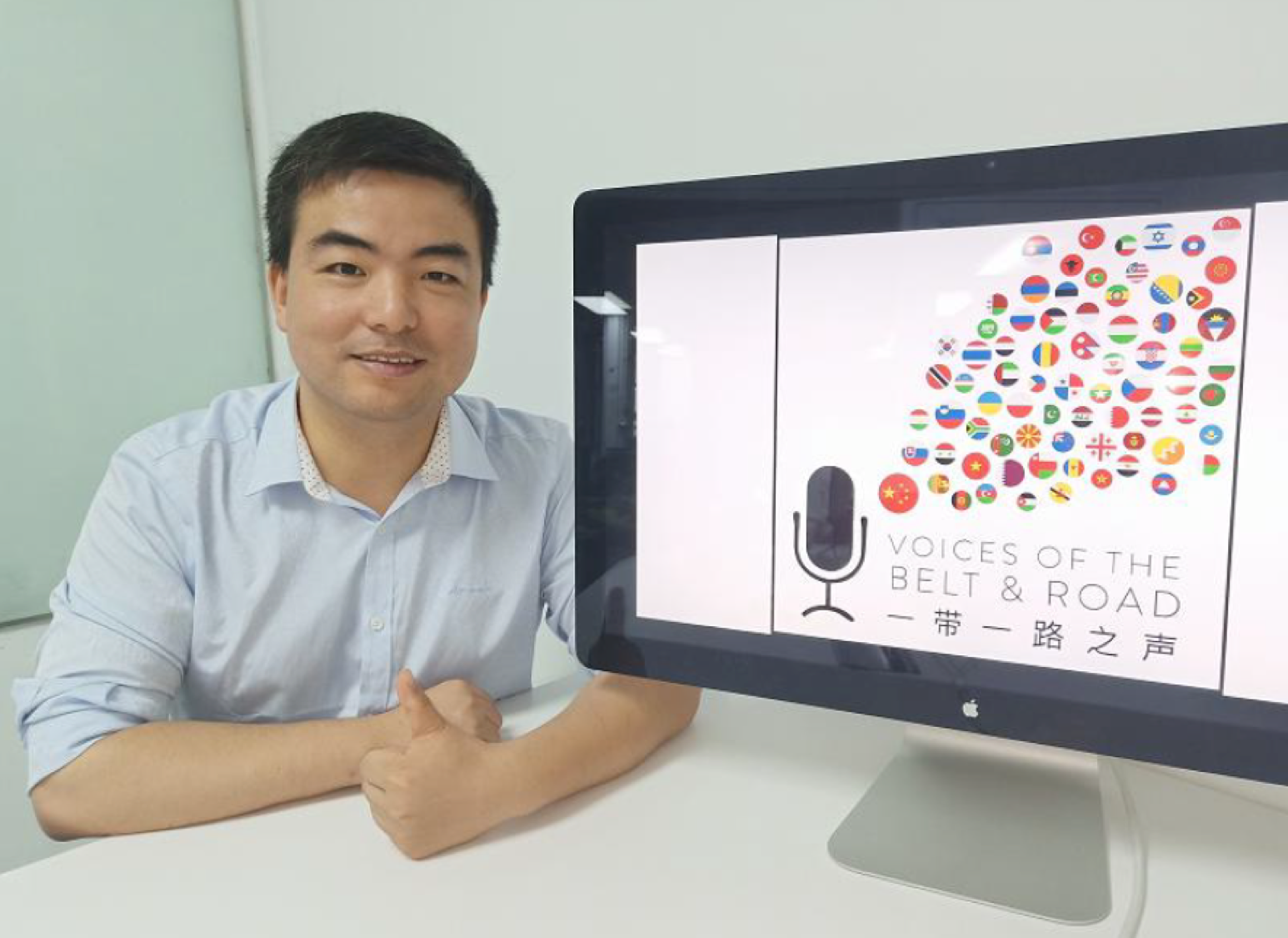Being interviewed for the Voices of the Belt & Road podcast
