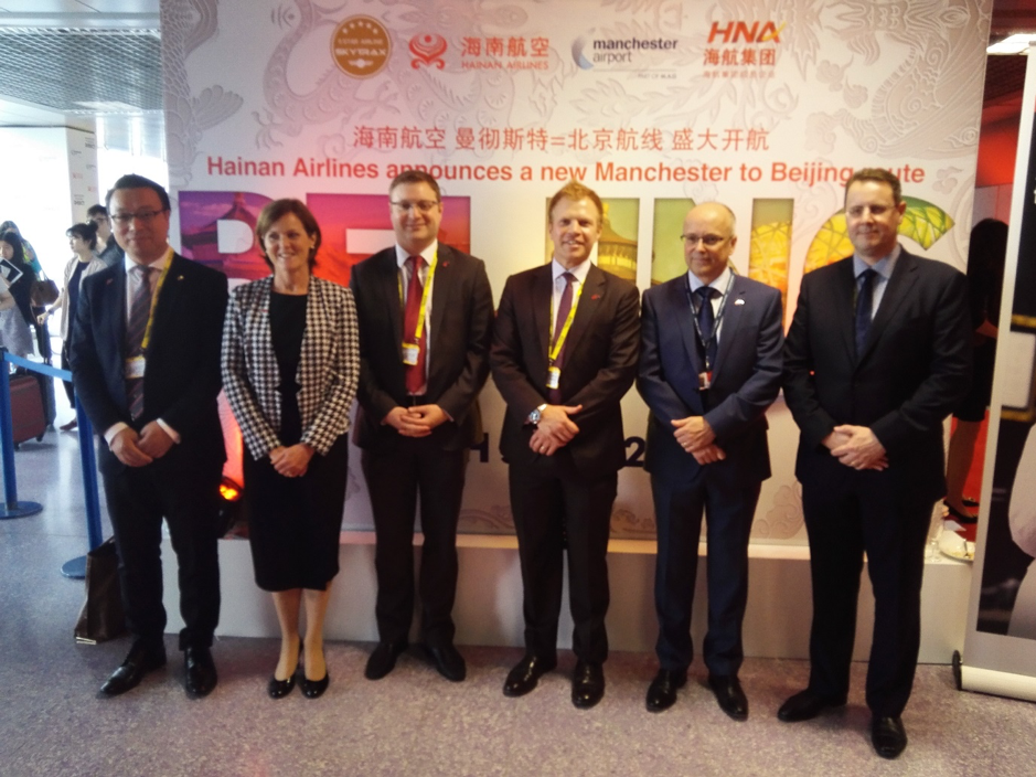 With Board Members at Launch of direct Manchester-Beijing route