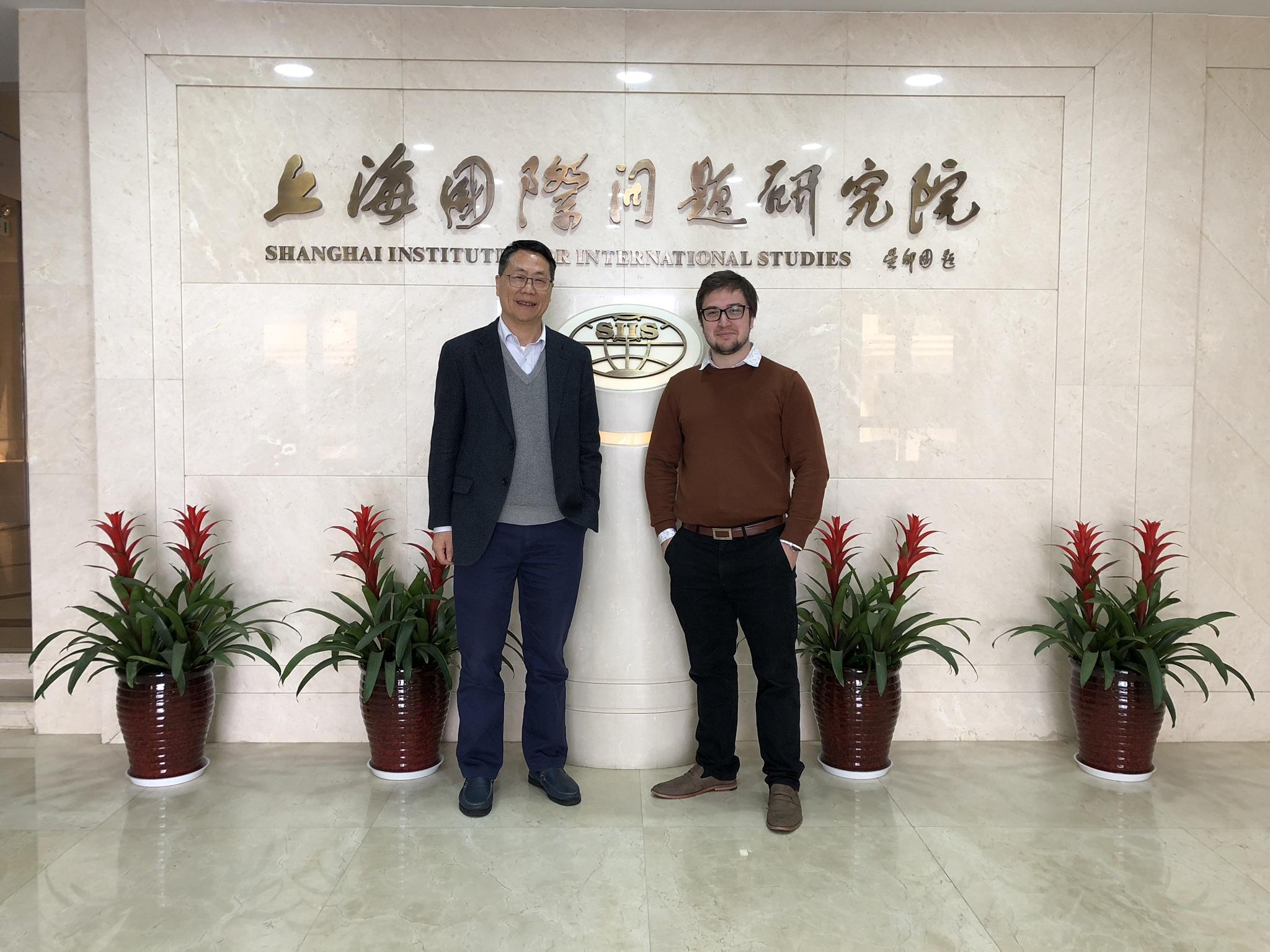 Meeting with Shanghai Institute of International Studies Vice President Yang Jian
