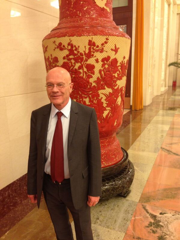 Visiting the Great Hall of the People, 2013