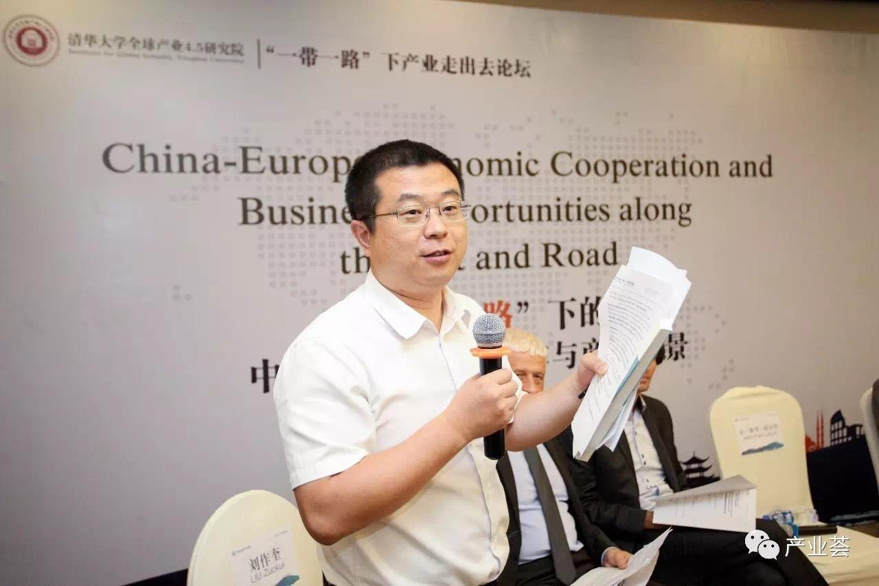 Speaking about China-Europe Economic Cooperation and Business Opportunities along the Belt and Road