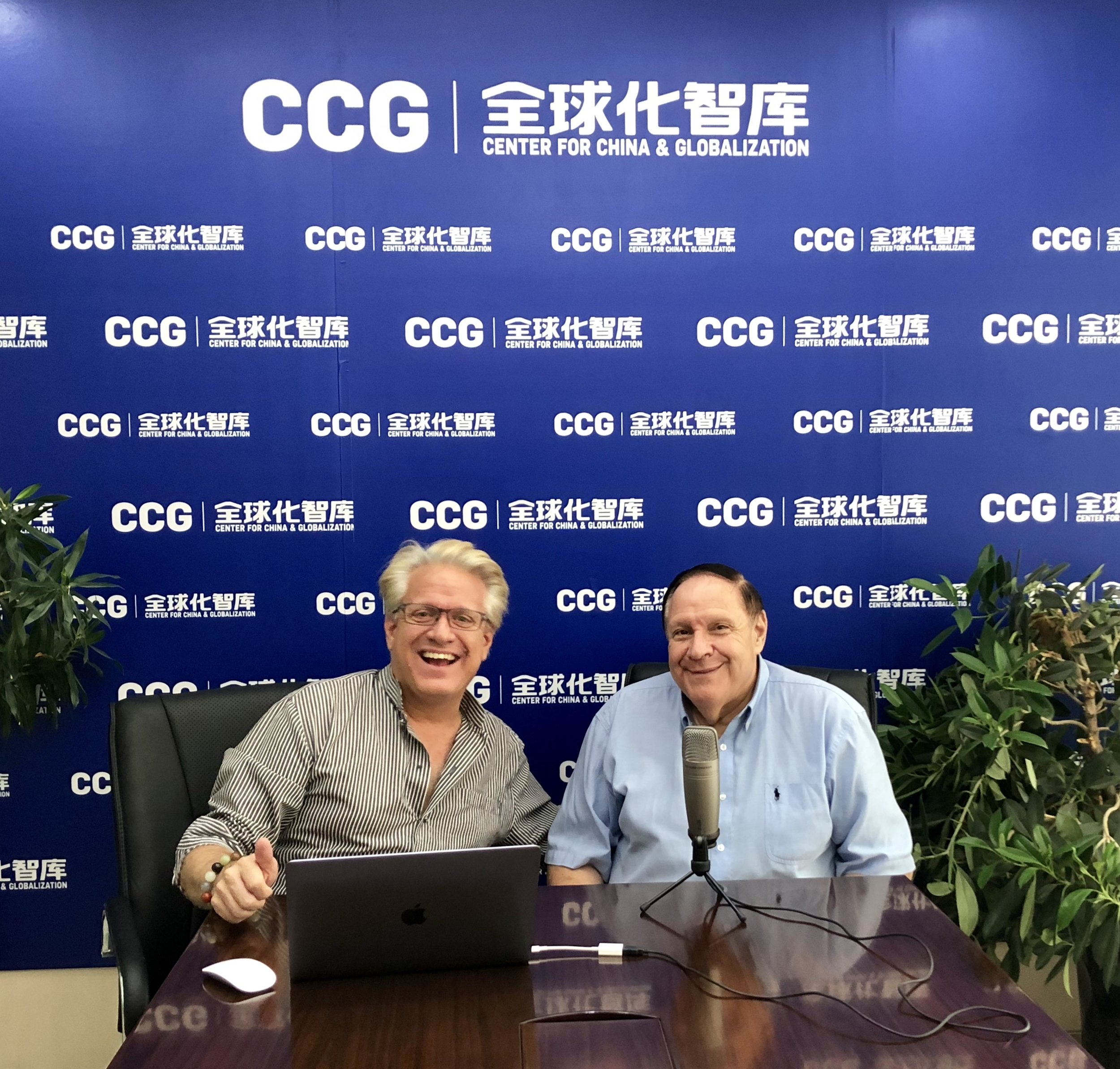 Recording this podcast at the CCG think tank in Beijing