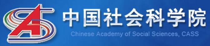 Chinese Social Science.jpg