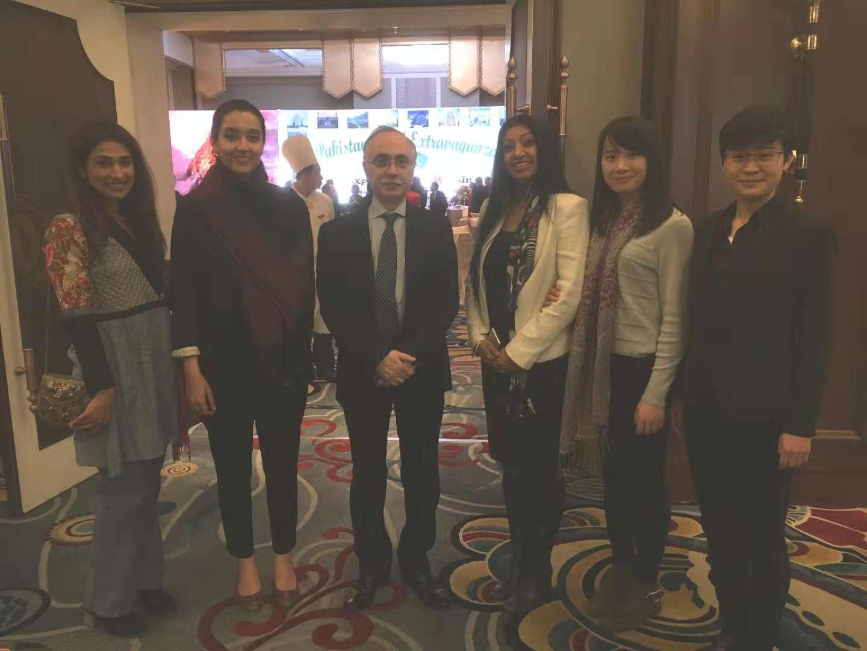 With Ambassador of Pakistan to China