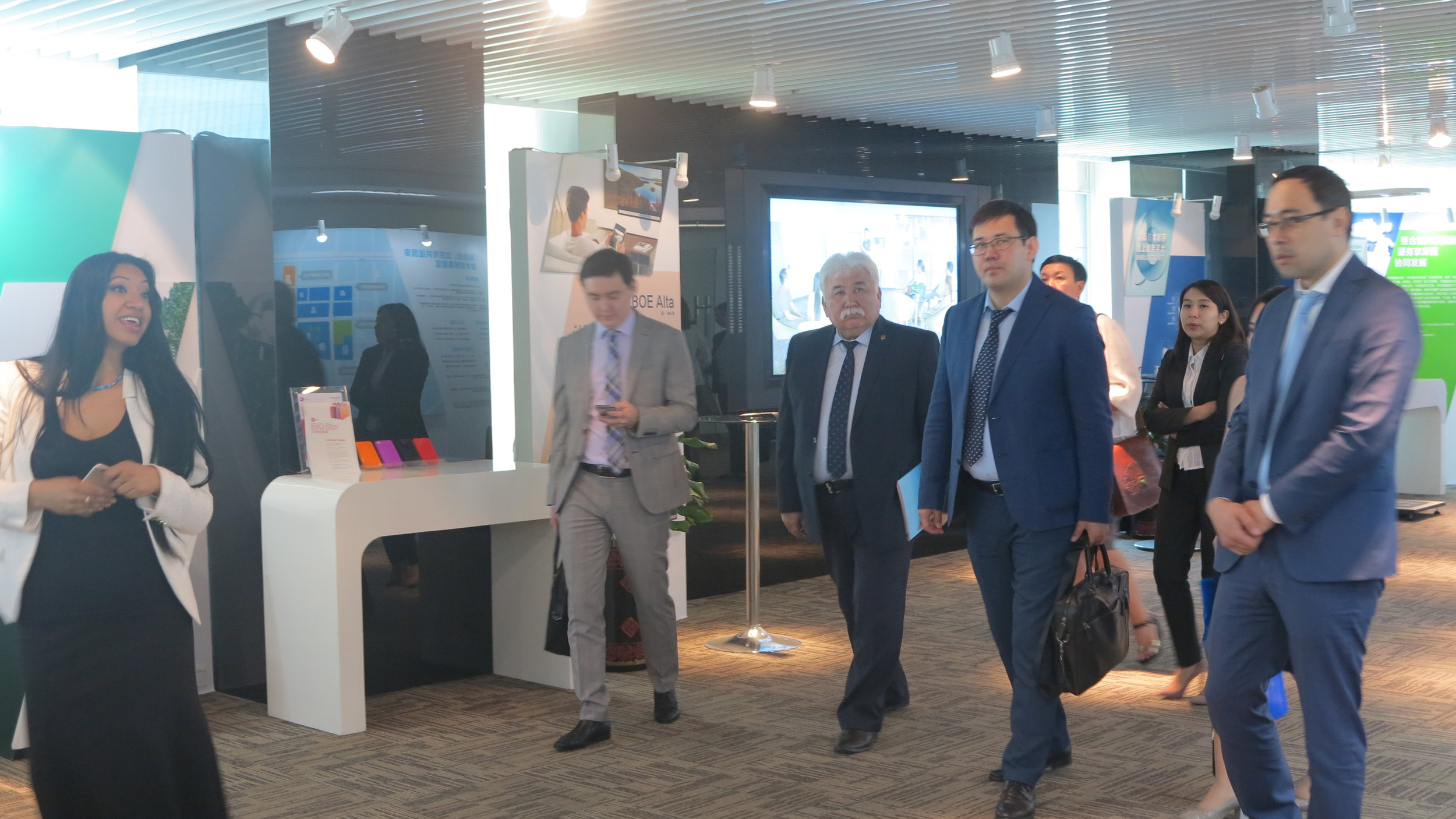Meeting with Government of Kazakhstan, National Agency for Technological Development